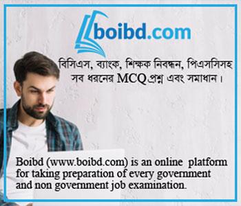 boibd.com