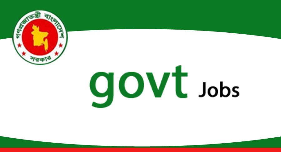 boibd.com এ Govt. Jobs section এ ২০১৮ সালের পনেরটি  প্রশ্ন ও সমাধান যুক্ত করা হয়েছে।